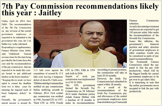 7th Pay Commission on Pay Revision