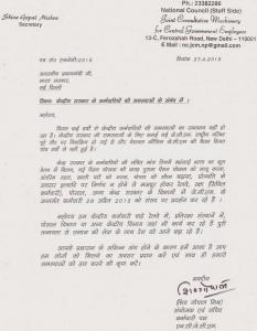NC-JCM-writes-to-Prime-Minister