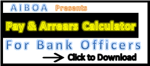 Pay  Arrears Calculator for Bank Officers