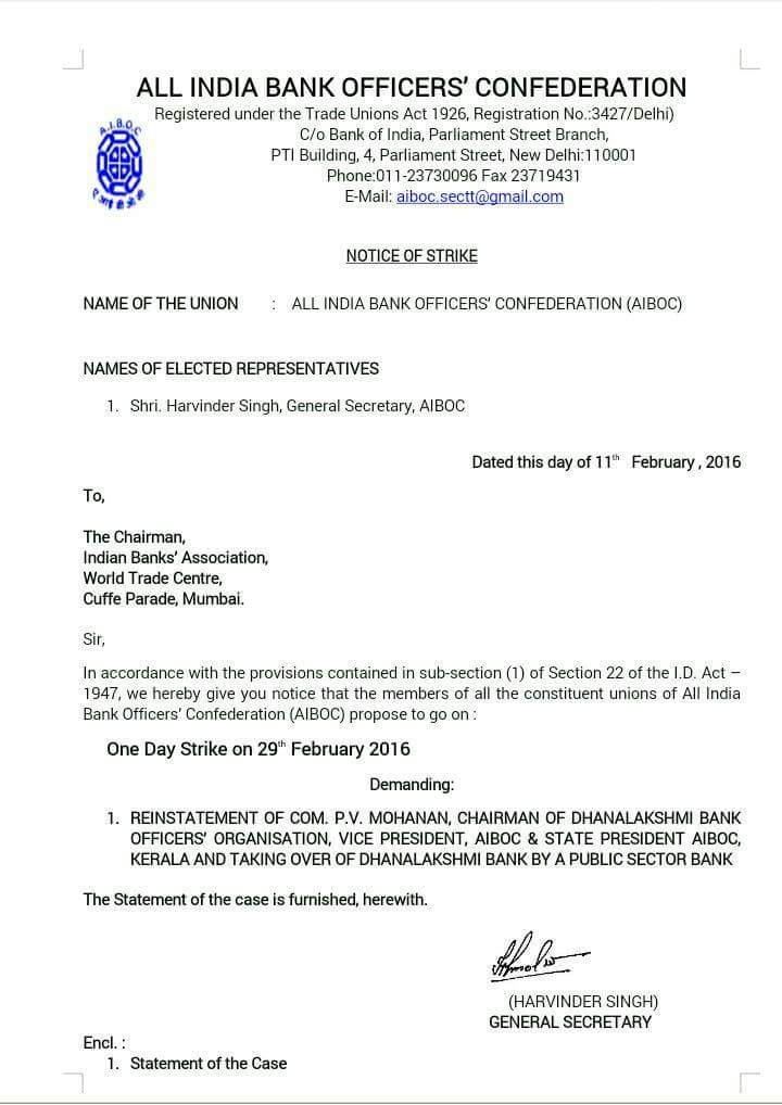 All India Bank Strike on 29.2.2016