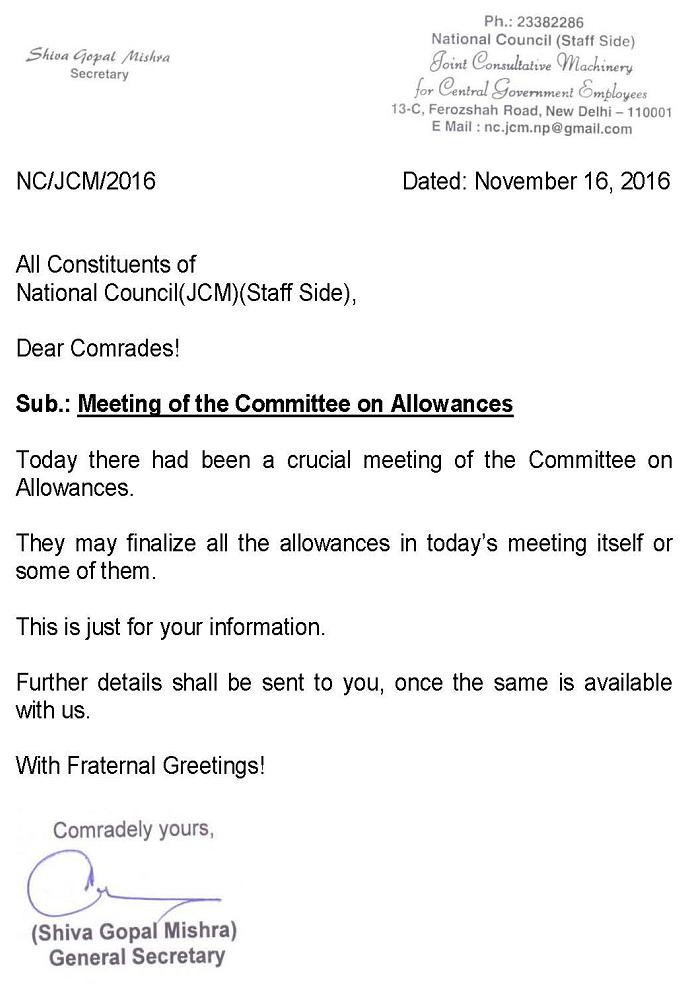allowance-committee-meeting