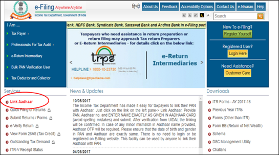 Simplifies Linking PAN with Aadhaar – IT Department